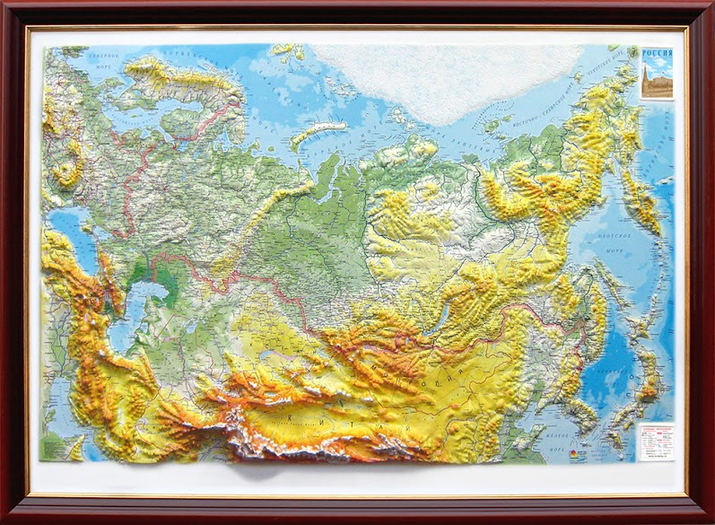 Raised Relief World Map.Raised Relief Map Of Russia Unframed 44 X32 Leave Only Bubbles