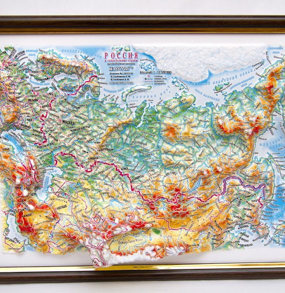 Raised Relief Map Of Russia Framed X What If Scientific - Raised relief map
